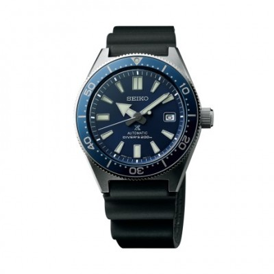 Seiko SPB053J1 orologio prospex da uomo
